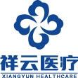 北京祥云医院管理有限公司