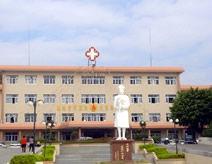 广东省陆丰市甲子人民医院