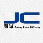广州暨诚生物科技有限公司