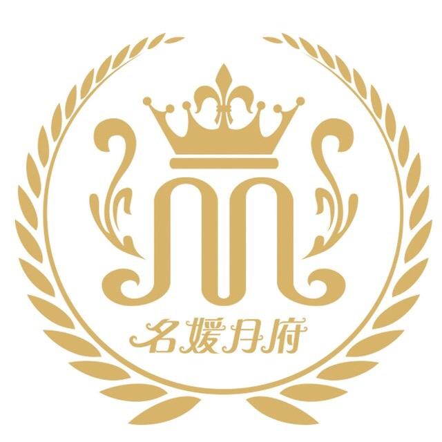 深圳月府健康新曲線康復服務有限公司