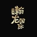 廣州宗翰醫療科技有限公司