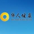 安徽华人健康医药股份有限公司