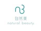 拾光(武汉)美容科技有限公司