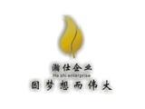 浙江杭州瀚仕国际化妆品有限公司