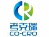 北京考克瑞医药科技发展有限公司