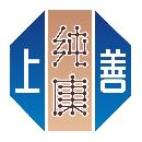 上海纯康医疗科技有限公司