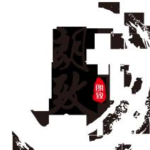 朗致集团江西医药有限公司