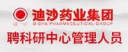 http://www.medrc.net/company/11108.html