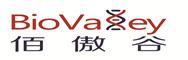 佰傲谷Biovalley新型免疫治疗技术高峰论坛