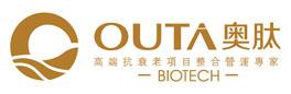 广州奥肽生物科技有限公司