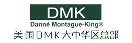 美国DMK大中华区总部