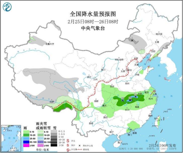 新一輪雨雪即將上線武漢等地降溫可達10℃