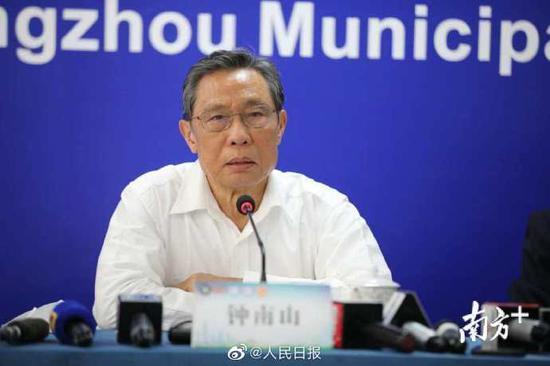 钟南山回应疫情不一定发源在中国:也不能就此判断疫情来