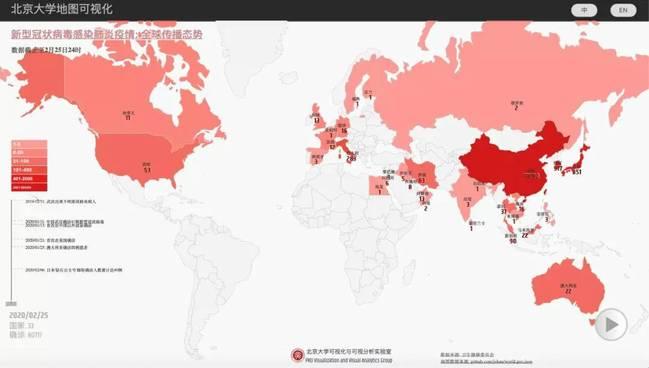 全球疫情地图:日韩意等国均出现社区聚集性